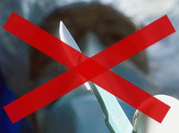 пластырь Серебряные мостики: удаляем шрамы и рубцы без хирургических операций